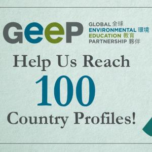 Image of help GEEP Reach 100 Country Profiles